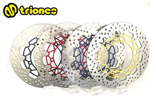 Disc Triones Size 300mm