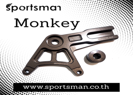 ขาจับ MONKEY 84 MM P2 (Sportsman)